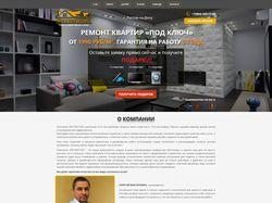 Сайт по ремонту и дизайну
