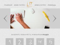 Лендинг сайта-портфолио
