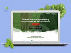 Завьяловская молочная компания (сайт-каталог)