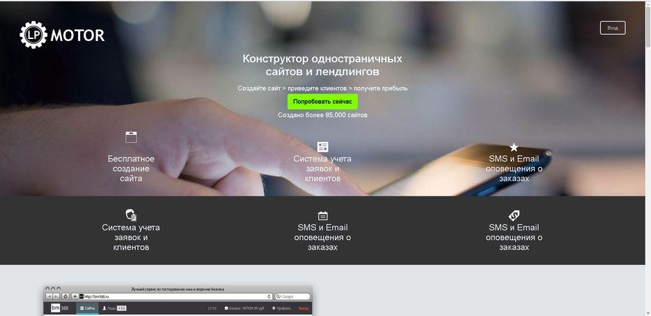 символизирует обновление одностраничные сайты прокрутка фото оформлена