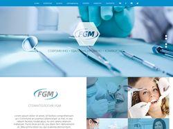 Landing Page фармацевтической компании