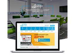 Дизайн интернет-магазина Ландора