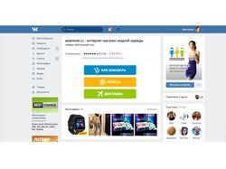 asianlook.ru - интернет-магазин одежды из Китая,