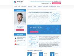 Редизайн сайта клиники