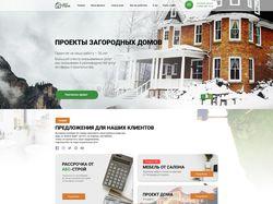 ABC Строй сайт с каталогом
