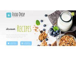 Сайт-визитка Food Drop