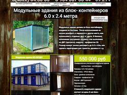 Делаю простые сайты недорого (на русском языке)