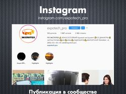 Производство бурового инструмента / Instagram
