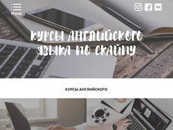 Сайт под ключ индивидуальный дизайн, WordPress