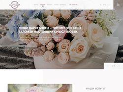 Интернет магазин цветов La Peonia