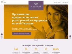 Редизайн главной страници сайта