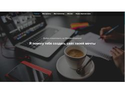 Портфолио: development.inf.ua