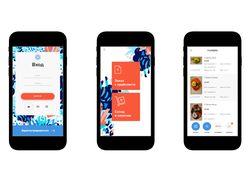 Мобильное приложение для интернет-аукциона