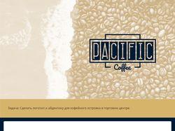 Логотип и айдентика для кофейного островка