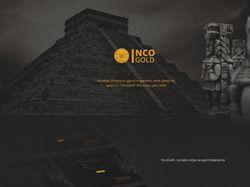 Inco gold