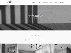 ODO Studio