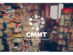 Брендбук детского образовательного центра «СМИТ»