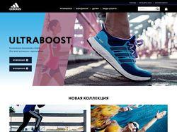 Интернет-магазин Adidas