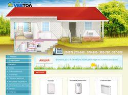 Дизайн для группы компаний VESTOL
