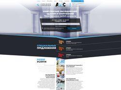 Сайт архитектурно-строительной компании. Joomla!