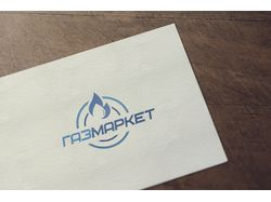 "Логотип для ""ГазМаркет"""