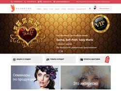 Интернет магазин Развитие | razvitie-mag.ru