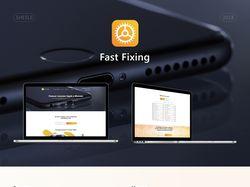 Fast Fixing