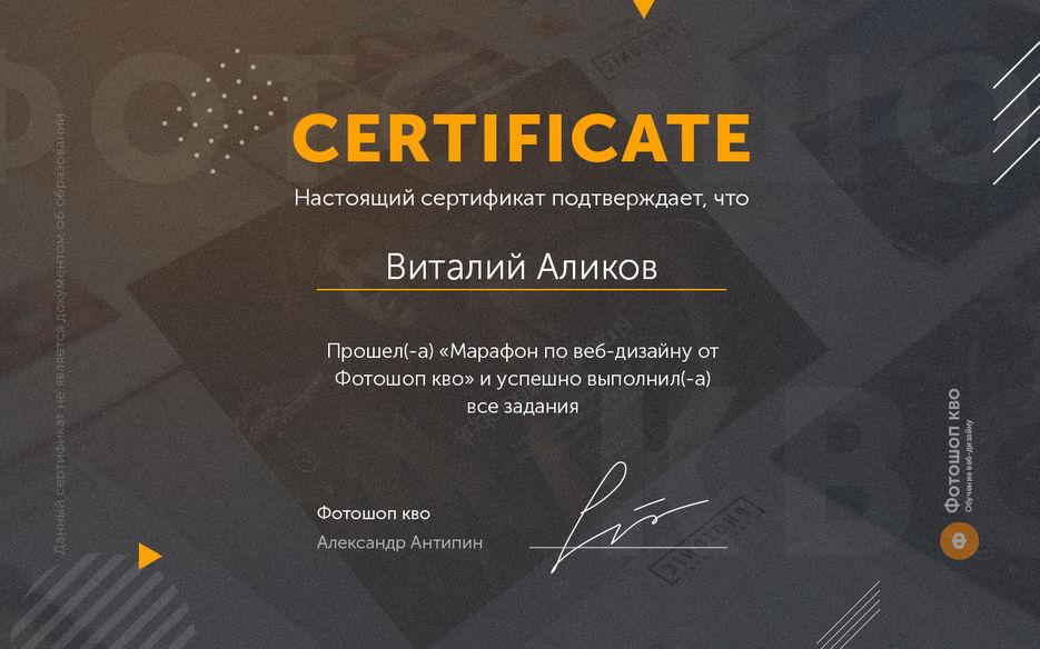 Диплом по созданию сайта южный кузбасс угольная компания оао официальный сайт