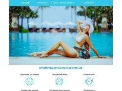 best-snorkeling.com.ua