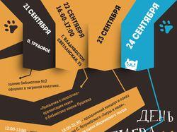Инфографика 3шт