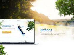 Strabos