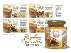 Этикетка для меда с орехами