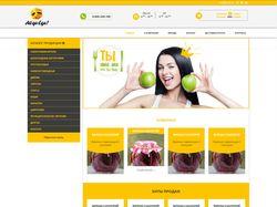 Сайт интернет-магазин еды