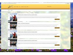 Скан первой страницы заказа HTML, CSS