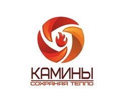 Логотип для компании Камины
