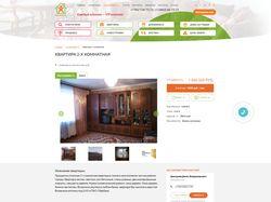 Верстка страницы поиска сайта недвижимости