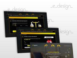 Дизайн сайта для поиска партнёров