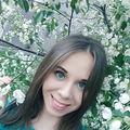 Юлия Ващук