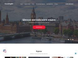 Одностраничный сайт для школы английского языка