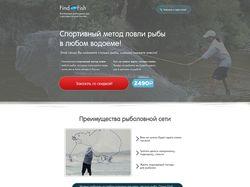 Продажа сетки для ловли рыбы