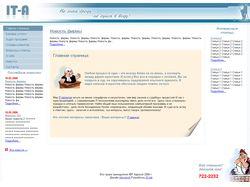 Сайт IT-адвоката