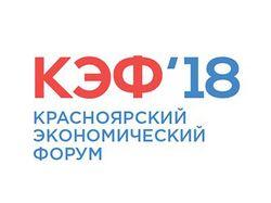 Поколение-2030 — Сайт экономического форума