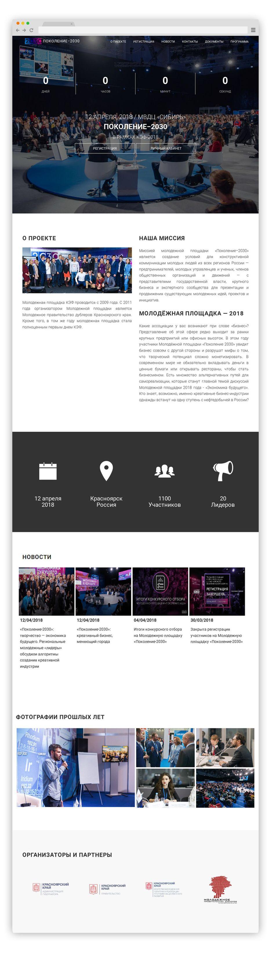 Фрилансеры сайт красноярск freelancer мод другая реальность