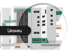 Здание в векторе