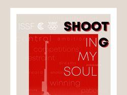 Постер на тему стрельбы