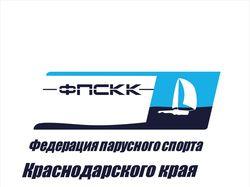 Логотип Федерации парусного спорта
