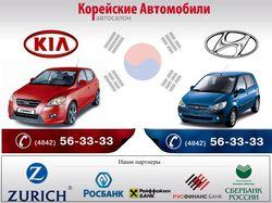 Дизайн сайта автосалона