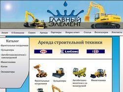 Дизайн сайта строительной фирмы