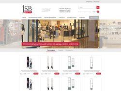 JSBshop - магазин антикражного оборудования