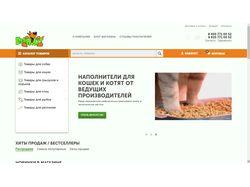 Mybalamut.ru